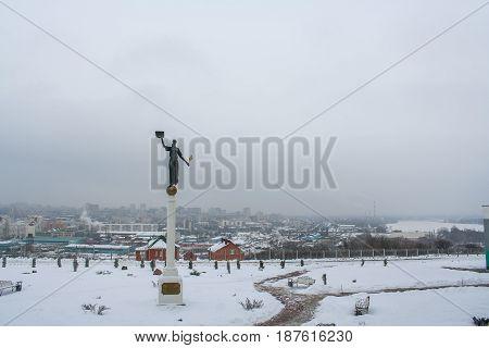 Monument In The City Center Of Belgorod
