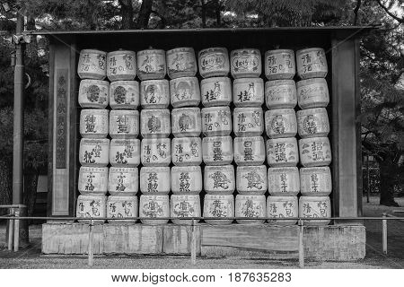 Detail Of Sake Barrels At Japanese Temple