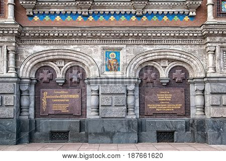 SAINT - PETERSBURG, RUSSIA - MAY 18, 2017: One of the walls of The Church of the Resurrection (Savior on the Spilled Blood)