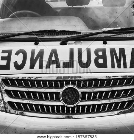 Bonnet Of An Ambulance Concept Of Medical Care
