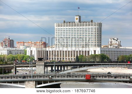 House of the Government of the Russian Federation