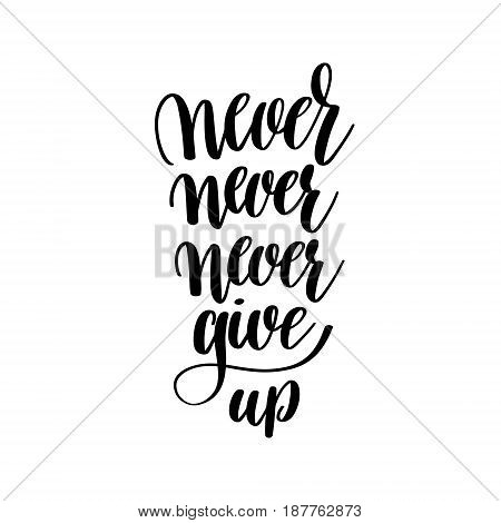 never give up black and white hand written lettering positive quote, inspirational typography design element, calligraphy vector illustration