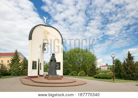 Slutsk, Belarus - May 20, 2017: Monument To St Sophia Of Slutsk In The Very Center Of Slutsk.