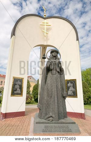 SLUTSK BELARUS - MAY 20 2017: Monument to St Sophia of Slutsk in the very center of Slutsk