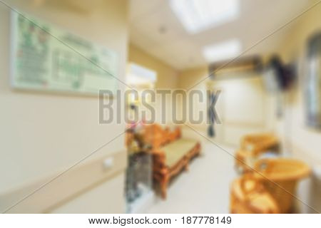 Blurred Interior- Chinese Medicine
