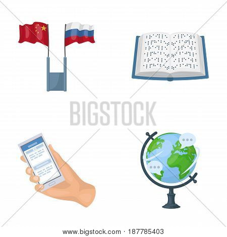 Two flags, a book for the blind, a hand with a phone with translated text, a globe of the Earth. Interpreter and translator set collection icons in cartoon style vector symbol stock illustration .