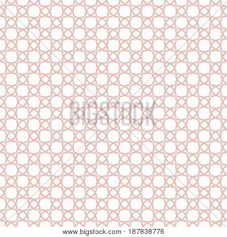 Seamless background for your designs. Modern vector pink and white ornament. Geometric abstract pattern