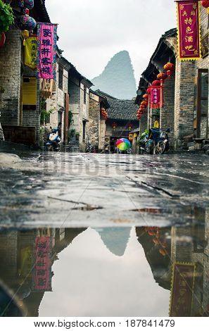 He Zhou, China - May 3, 2017: Huang Yao Ancient Town In Zhaoping County, Guangxi Province. Tradition