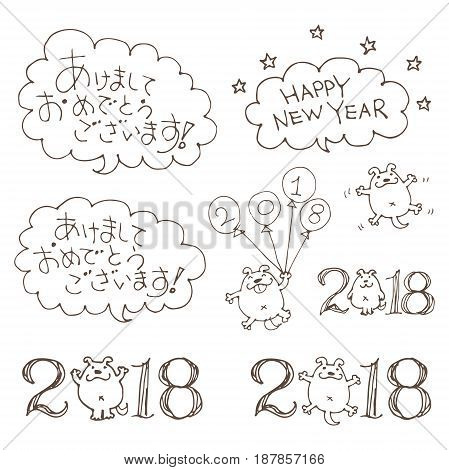2018 New year card elements dogs and greeting words / translation of Japanese