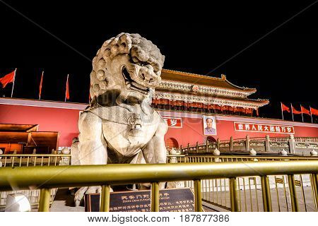 Beijing China - May 15 2017; Tiananmen Square night view, The main gate of the ancient imperial city. during the Beijing B&R International Conference. Beijing China