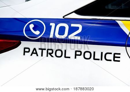 Closeup of the body of the police car with a sign patrol police