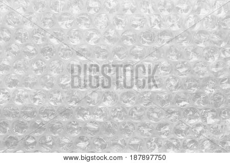 White plastic surfaceTexture shockproof plastic for design your work background.
