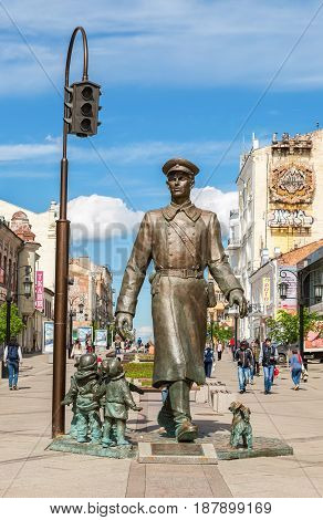 Samara Russia - May 14 2017: Bronze monument