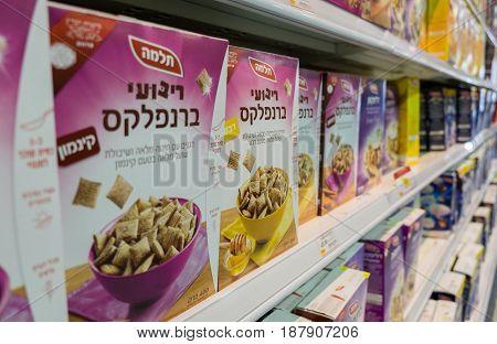 Famous Israeli Breakfast Cereals For At Israeli Food Supermarket