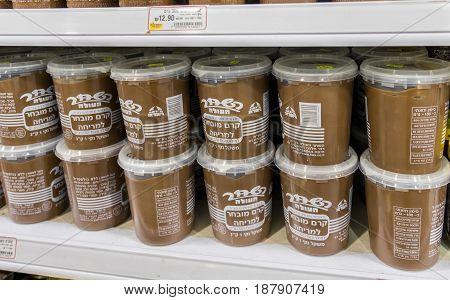 The Famous Israeli Chocolate Spread For Sale At Israeli Food Supermarket