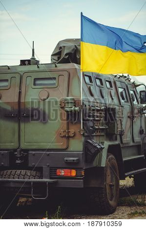 Armored Car Of The Ukrainian Army