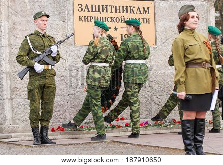 Kirishi, Russia - 9 May, Solemn approach with a wreath, 9 May, 2017. Holding a festive rally dedicated to the Victory Day.