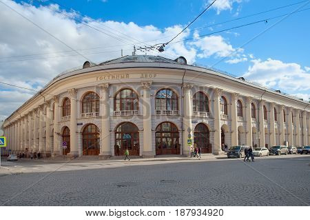 Moscow Russia - May 13 2017: Historical building - Gostiny Dvor on Ilyinka street in the center of Moscow