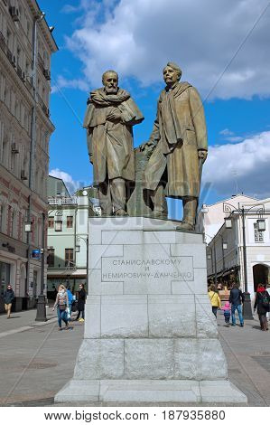 Moscow Russia - May 13 2017: Monument to Stanislavsky and Nemirovich-Danchenko Moscow on Tverskaya street Kamergersky lane Moscow.