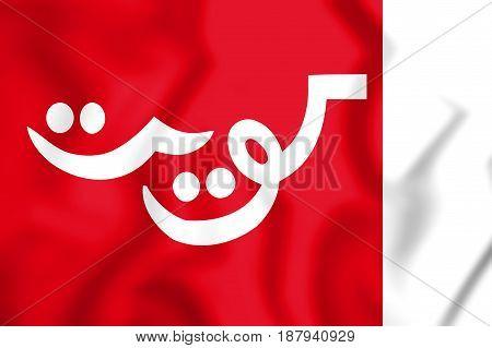 Flag_of_kuwait_(1915-1956)