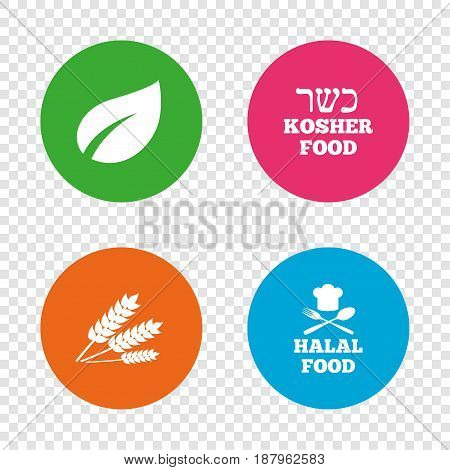 Natural food icons. Halal and Kosher signs. Gluten free. Chief hat with fork and spoon symbol. Round buttons on transparent background. Vector