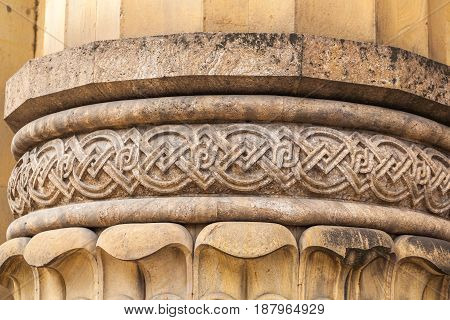 Ornamental Architectural Description Of Tbilisi Science House