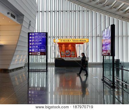 Taoyuan Airport In Taipei, Taiwan