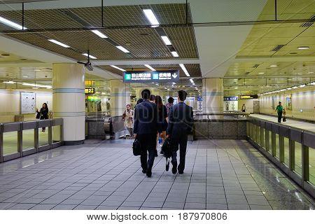 Subway Station In Taipei, Taiwan