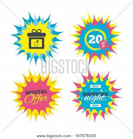 Shopping offers, special offer banners. Gift box sign icon. Present with engagement ring symbol. Discount star label. Vector