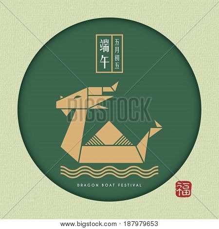 Dragon boat festival greeting card template. Symbol of dragon boat & rice dumpling. Green canvas in paper cut style. (translation: dragon boat festival, 5th may-chinese calendar ; stamp: blessing)