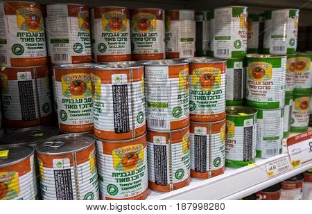 Canned Concentrated Tomato Sauce For Sale At Israeli Food Supermarket