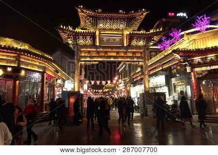 Food Court Of The Night And The Crowd.the Spring Festival Of 2019 In Taiyuan City,shanxi Province, C