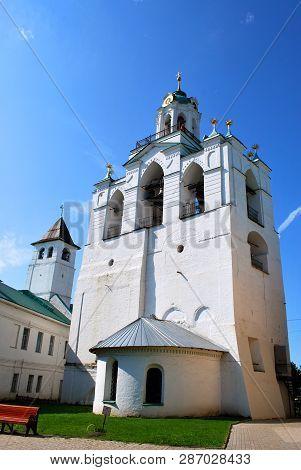The Belltower Of The Transfiguration Monastery In Yaroslavl, Russia