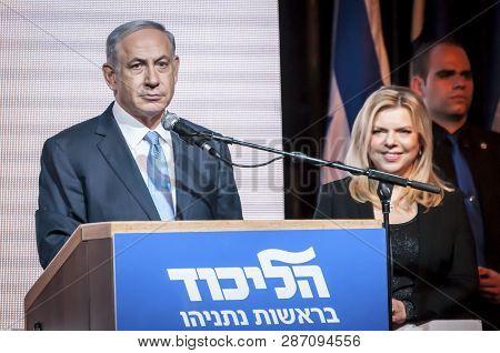 Tel Aviv, Israel. March 17, 2015. Prime Minister Of Israel Benjamin Netanyahu With His Spouse Sara N