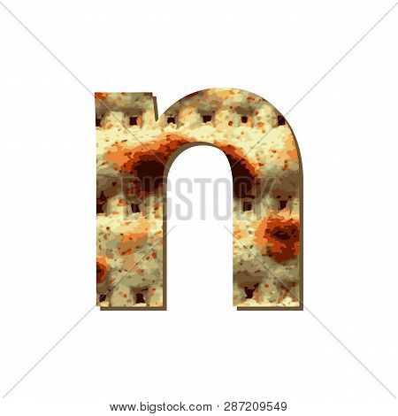 English Lowercase Letter N With Matza Texture. Font For Passover. Vector Illustration On Isolated Ba