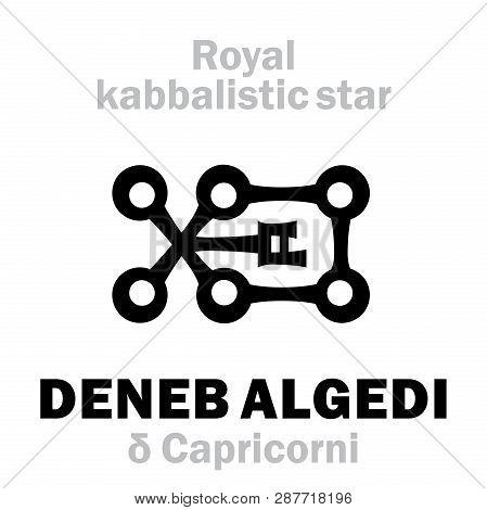 Astrology Alphabet: Deneb Algedi (delta Capricorni), Cauda Capricorni (the Tail Of The Goatfish), Ar