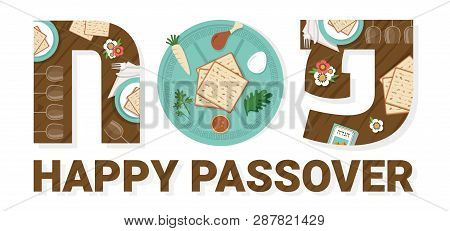 Passover In Hebrew With Seder Plate In The Middle - Vector