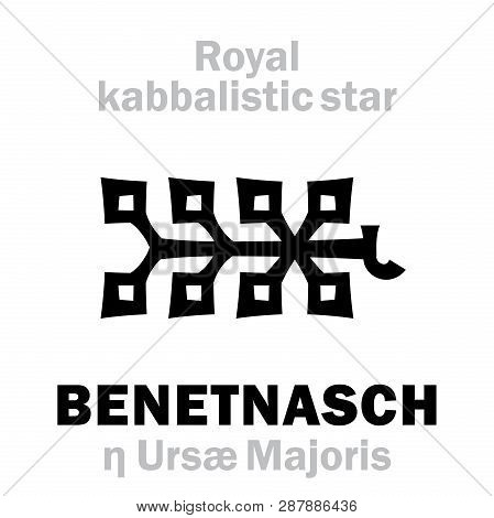 Astrology Alphabet: ALKAID / BENETNASCH (eta Ursae Majoris), Cauda Ursae Majoris (The Tail of the Great Bear) (sometimes incorrectly given as Polaris / the Tail of the Little Bear). Hieroglyphic behenian sign, Medieval hermetic kabbalistic magic symbol.