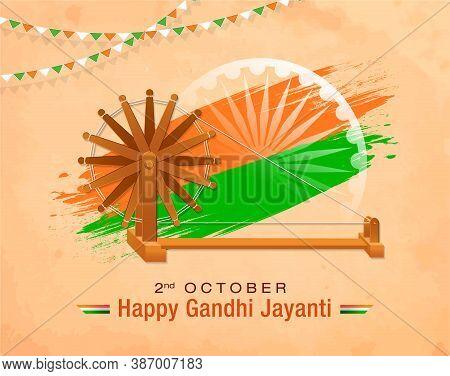 Vector Illustration Of Gandhi Jayanti Celebration Concept, Isolated On Brown Background. 2nd October