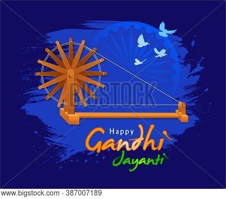 Vector Illustration Of Gandhi Jayanti Celebration Concept, Isolated On Blue Background. 2nd October,