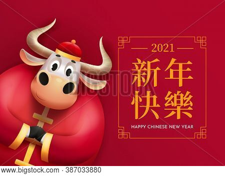 Happy Chinese New Year Greeting Card With Cartoon Bull. 2021 Year Of The Bull. Cute Bull In A Chines