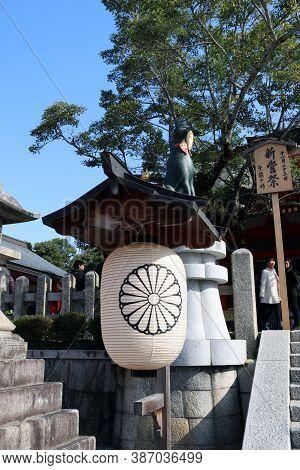 Fushimi-ku, Kyoto, Japan, November 17, 2017 : Paper Lantern Of Japanese Style And Statues Of Foxes W