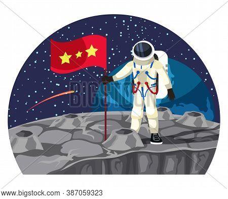 Vector Man Astronaut Wearing Helmet And Spacesuit Putting Flag On Lunar Surface. Cosmonaut Adventure