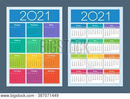 Calendar 2021. Russian Language. Vertical Calendar Design Template. Basic Grid. Isolated Vector Illu