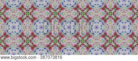 Aztec Rugs. Seamless Tie Dye Illustration. Ikat Turkish Motif. Blue, Indigo, Yellow, Red Seamless Te