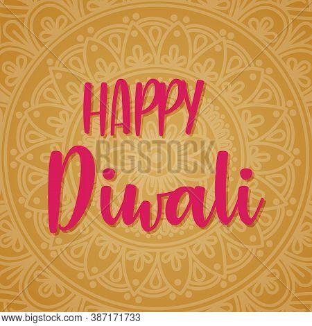Diwali Festival Background Round Floral Ornament - Diwali Background Template With Floral Ornet