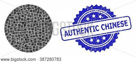 Vector Collage Filled Circle, And Authentic Chinese Textured Rosette Stamp Seal. Blue Seal Has Authe