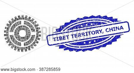 Vector Mosaic Clock Wheel, And Tibet Territory, China Rubber Rosette Stamp Seal. Blue Stamp Seal Con