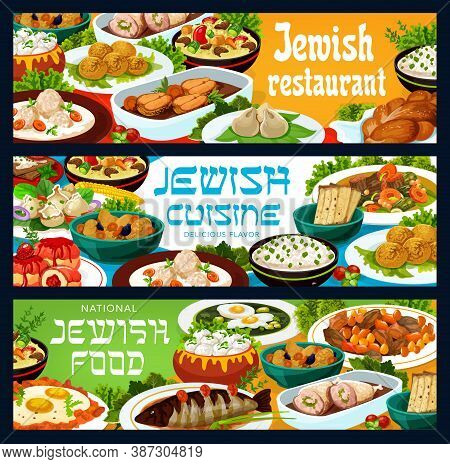 Jewish Cuisine Restaurant Meals Vector Banners. Shakshuka Eggs, Lamb With Lentils And Fish Soup, Cre