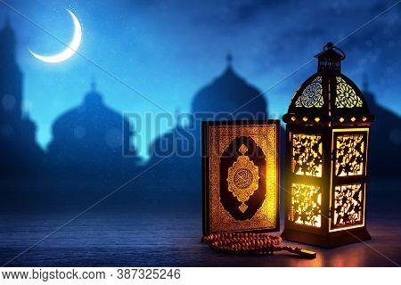 Arabic Lantern And Quran, Ramadan Kareem Background